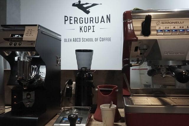 perguruan kopi