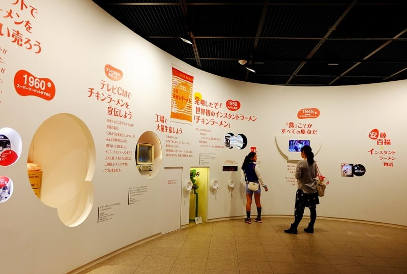 cupnoodle museum jepang