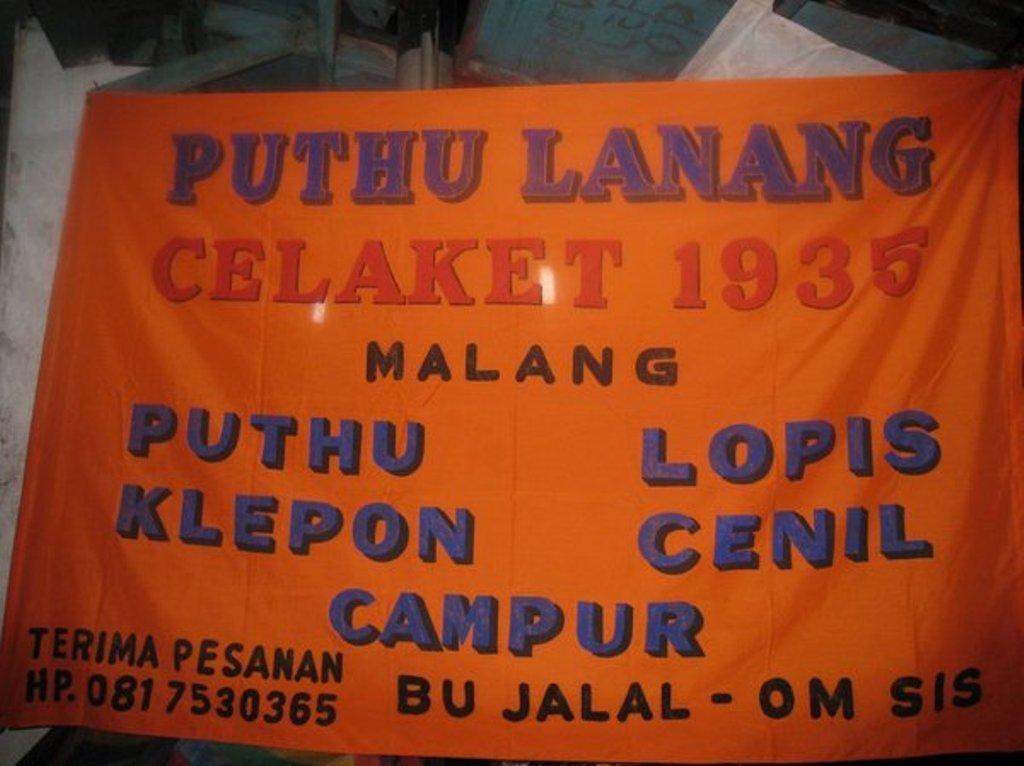 Es Putu Lanang